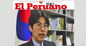 """DAEHWAN KIM. REPRESENTANTE DE KOICA EN LIMA: """"Corea del Sur apoyará al Perú en el cierre de las brechas sociales"""""""